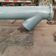 KR-XY5金属管材切割机 凯斯锐数控切割设备