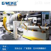 LF4015MB卷板激光切割生产线