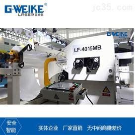 LF4015MB开卷校平激光切割机生产线