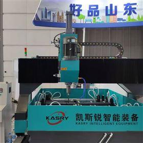 KR-PMZ2016山东数控平面钻 钢结构数控钻 龙门移动钻床