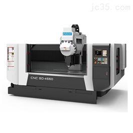 SD4550铝型材加工中心