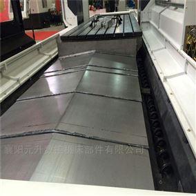 镗床导轨钢板防护罩