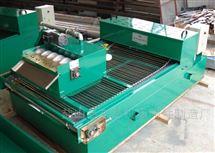 工具磨床磁辊纸带过滤机