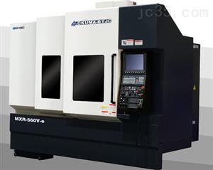 大隈MXR-460v/560v立式加工中心
