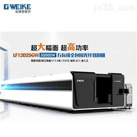 徐州ipg激光切割机 LF8025GT