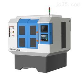 SDSK-M750D-2机型异形玻璃精雕机