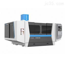 SDSK-2080S电视机框加工设备/大型精雕机
