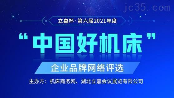 深圳市雅康诚科技发展有限公司