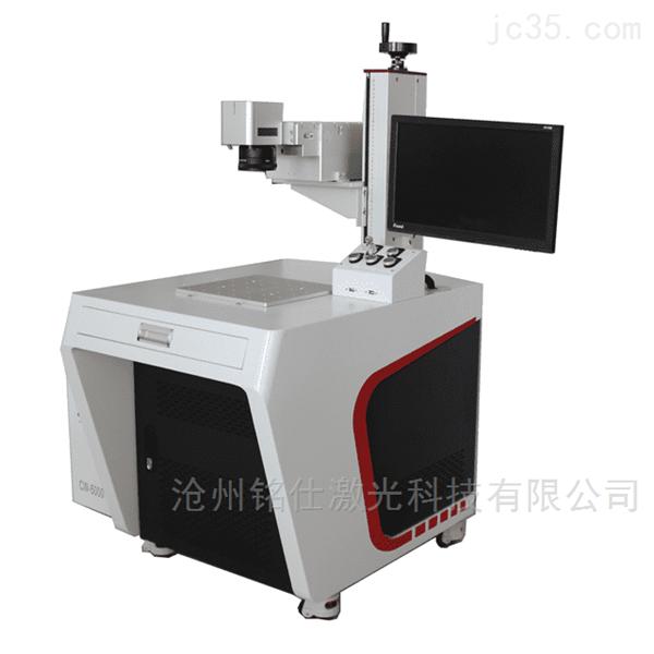 光纤激光打标机XCVW2