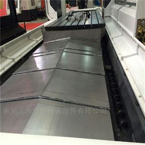 加工中心钢铝防护罩