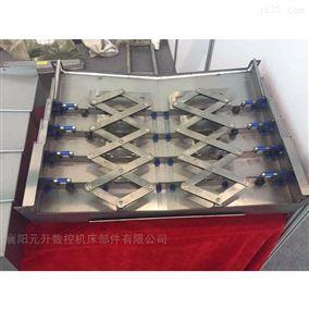 数控机床钢板防护罩