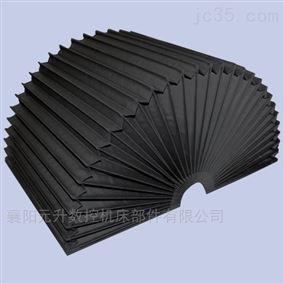 异形风琴防护罩