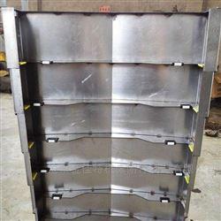 全部供应机床导轨式钢板防护罩