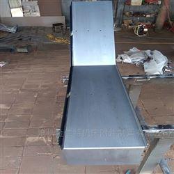 全部供应齐全机床导轨式钢板防护罩