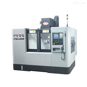 VTM-L850B工尚850加工中心