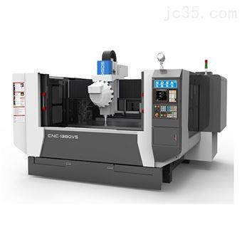BT30/1380V5高速铝合金型材精雕机