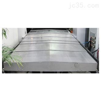 机床防护板供应