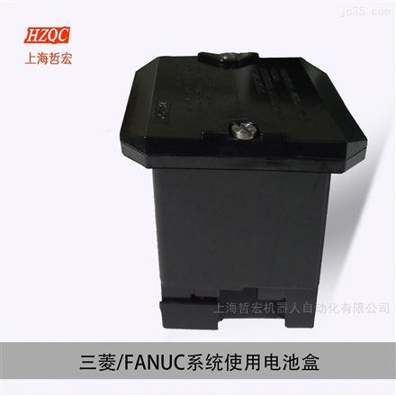机床伺服电机大容量电池盒