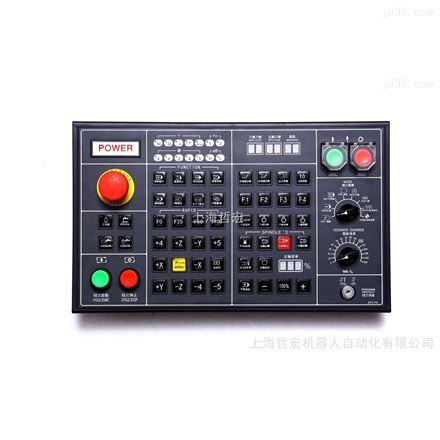 矩阵式数控面板价格