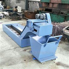 tcpb机床带水箱链板排屑机