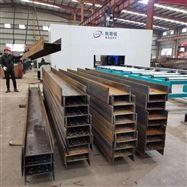 KR-XH型钢数控等离子切割机 h型钢下料切割