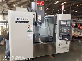 GT-850L高精度立式加工中心