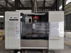 GT-1160L立式加工中心