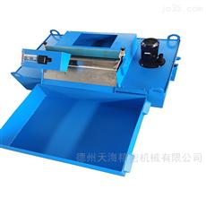 tccf生产磨床冷却乳化液油铁粉磁性分离器