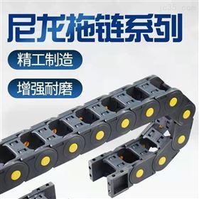 面议尼龙拖链坦克链机床塑料履带工业传动链条