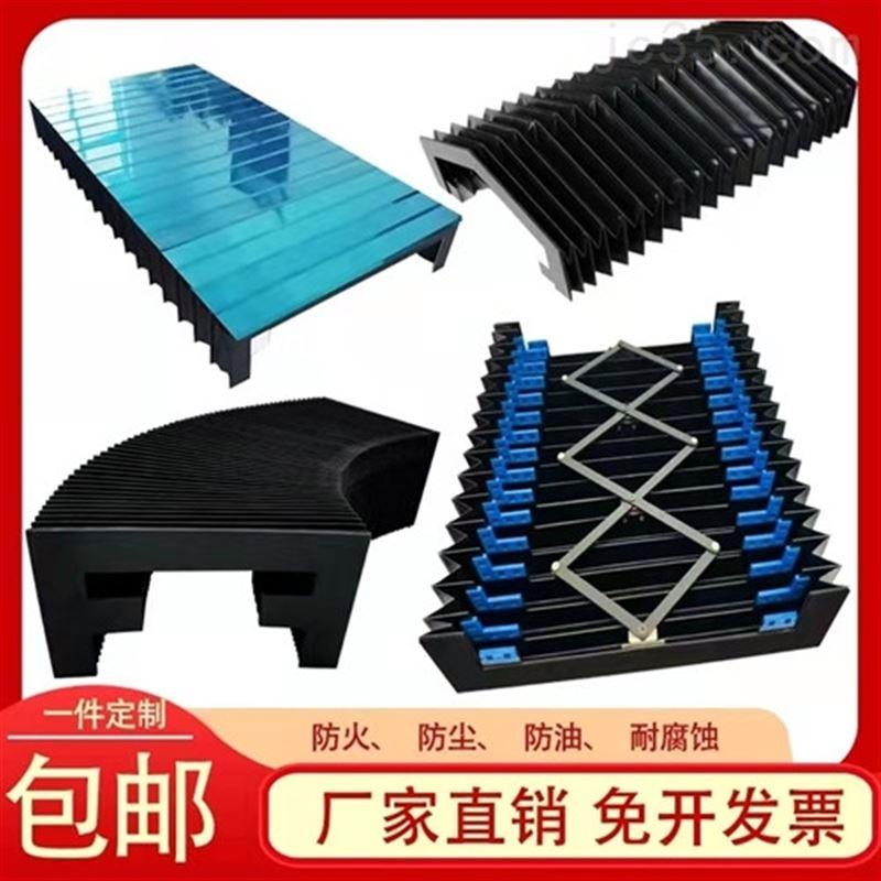 机床伸缩式激光切割机风琴防护罩