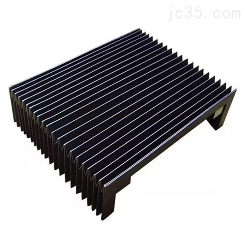 门子型机床导轨风琴防护罩