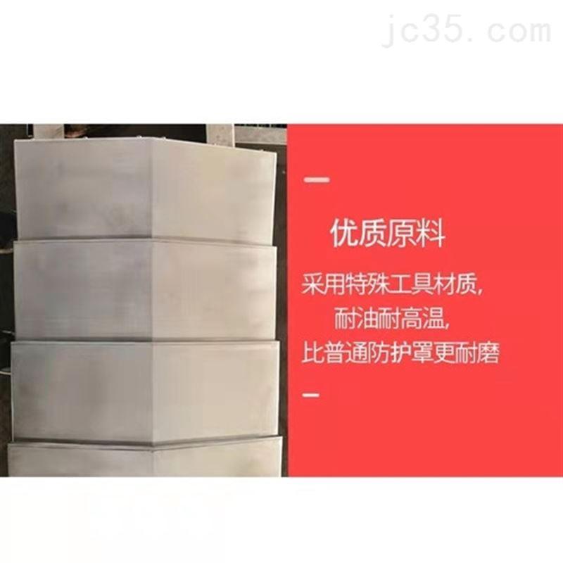 激光切割机耐高温耐磨钢板防护罩