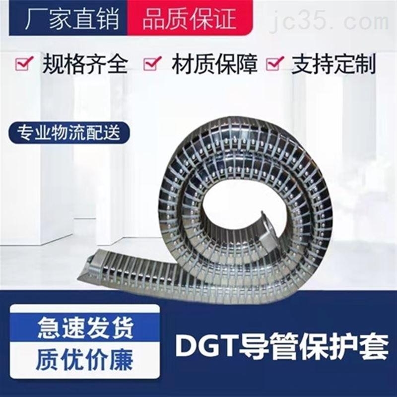 DGT型导管防护套(全封闭美观型)