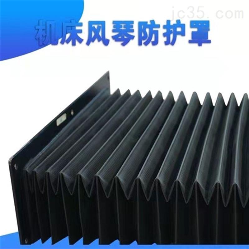数控机床柔性防护罩