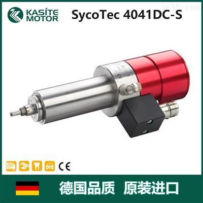 4041 DC S数控机床电主轴