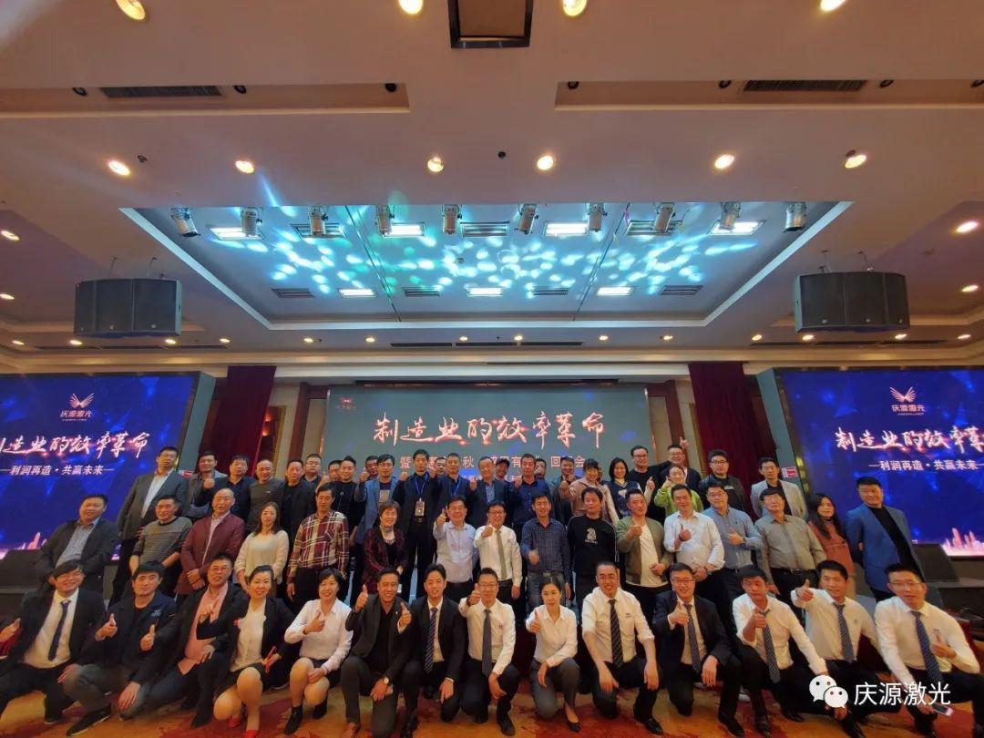 慶源激光走進揚州 再談制造業效率革命
