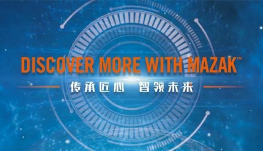CIMT2021邀請函 | 傳承匠心,智領未來