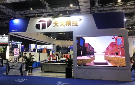 玉环制造亮相上海CME2021