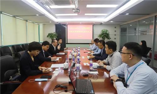 中国机床与上海寰球签署战略合作框架协议