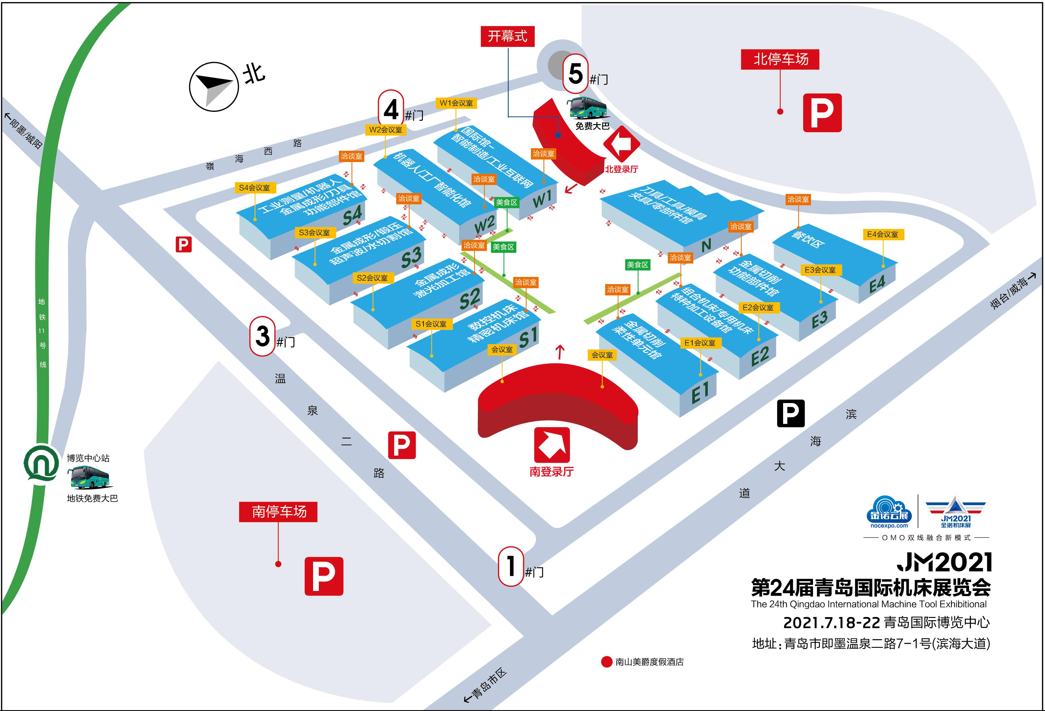 機床商務網與您相約青島機床展N-A131展位 附參展攻略