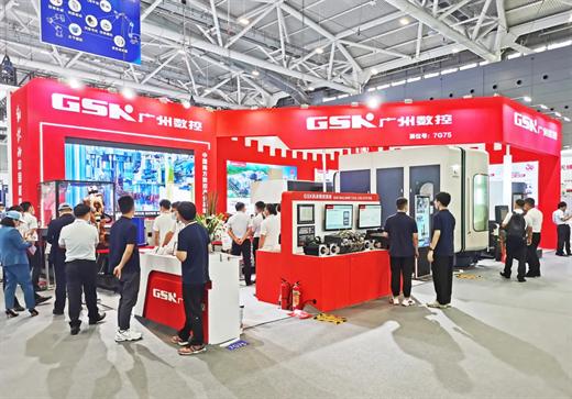 2021AMTech中國國際先進制造技術展覽會火熱進行中,廣數展臺精彩紛呈