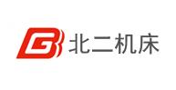 北京第二機床廠有限公司
