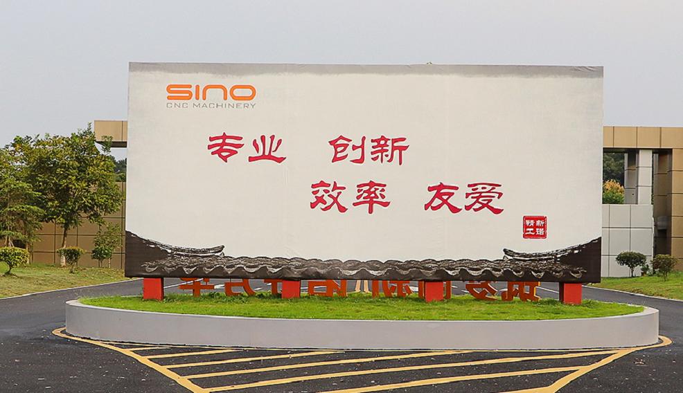 走進新諾精工,了解一下這家擁有九十年歷史的機床廠