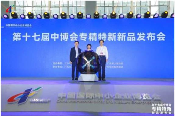 桂北機器MGK7132*6高精度數控臥軸矩臺平面磨床亮相第十七屆中博會專精特新新品發布會