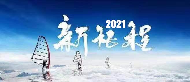 【喜讯】浙江固本精机(桐乡)工厂正式开建