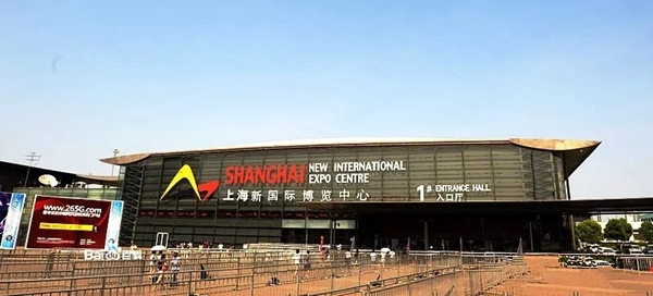 参展预告   2021中国上海机床展览会